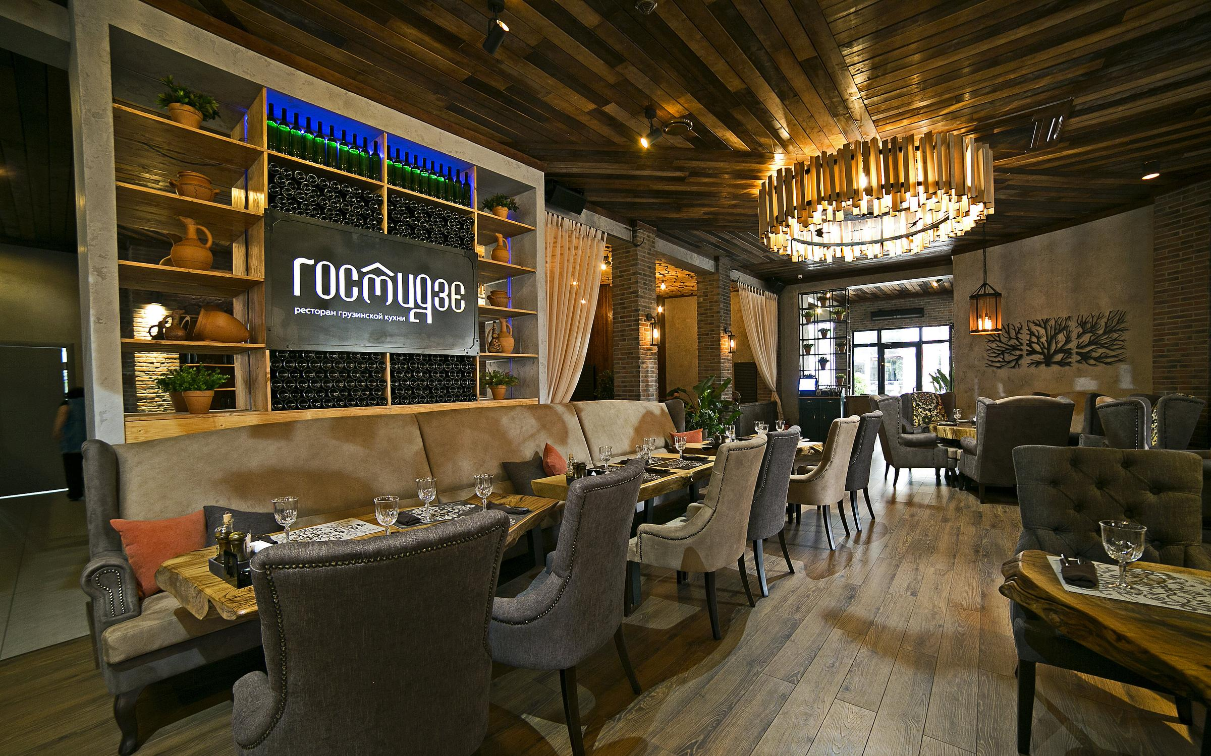 фотография Ресторана Гостидзе в Эсто-Садке
