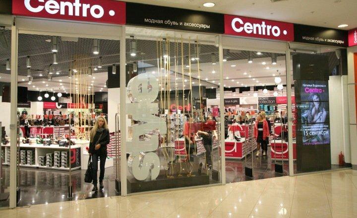 94c8e732c Магазин обуви Centro в ТЦ ИЮНЬ 👗👞 отзывы, фото, цены, телефон и адрес -  Одежда и обувь - Красноярск - Zoon.ru