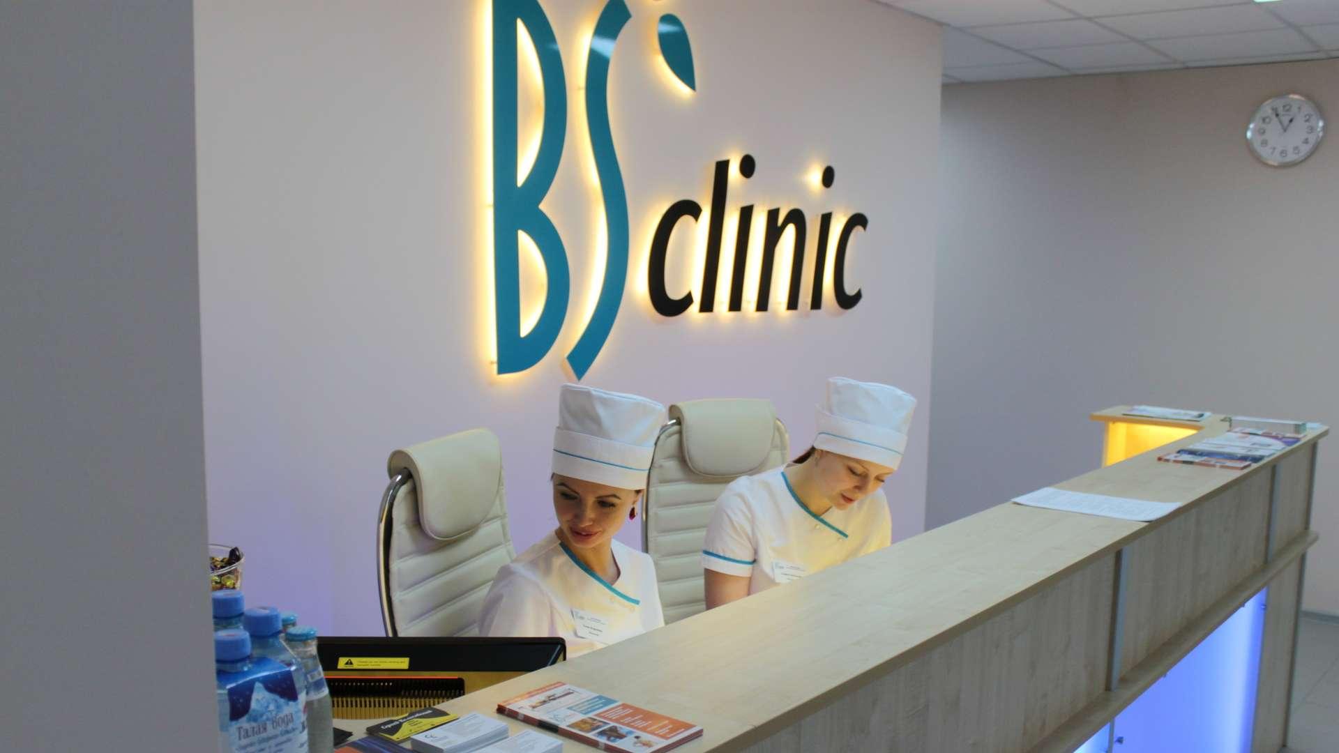 Клиника лечения позвоночника 3333073 адрес