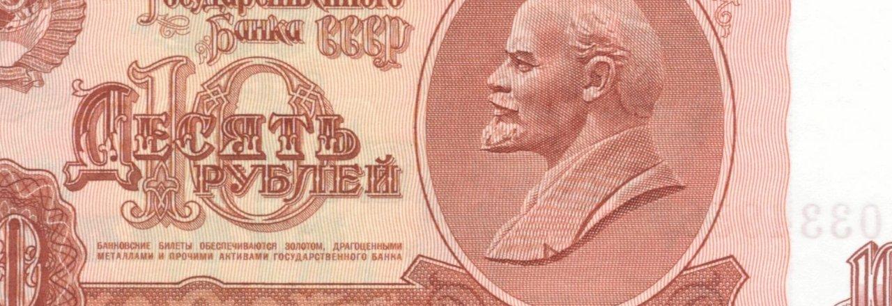 фотография Компании Единый залоговый центр на метро Новослободская