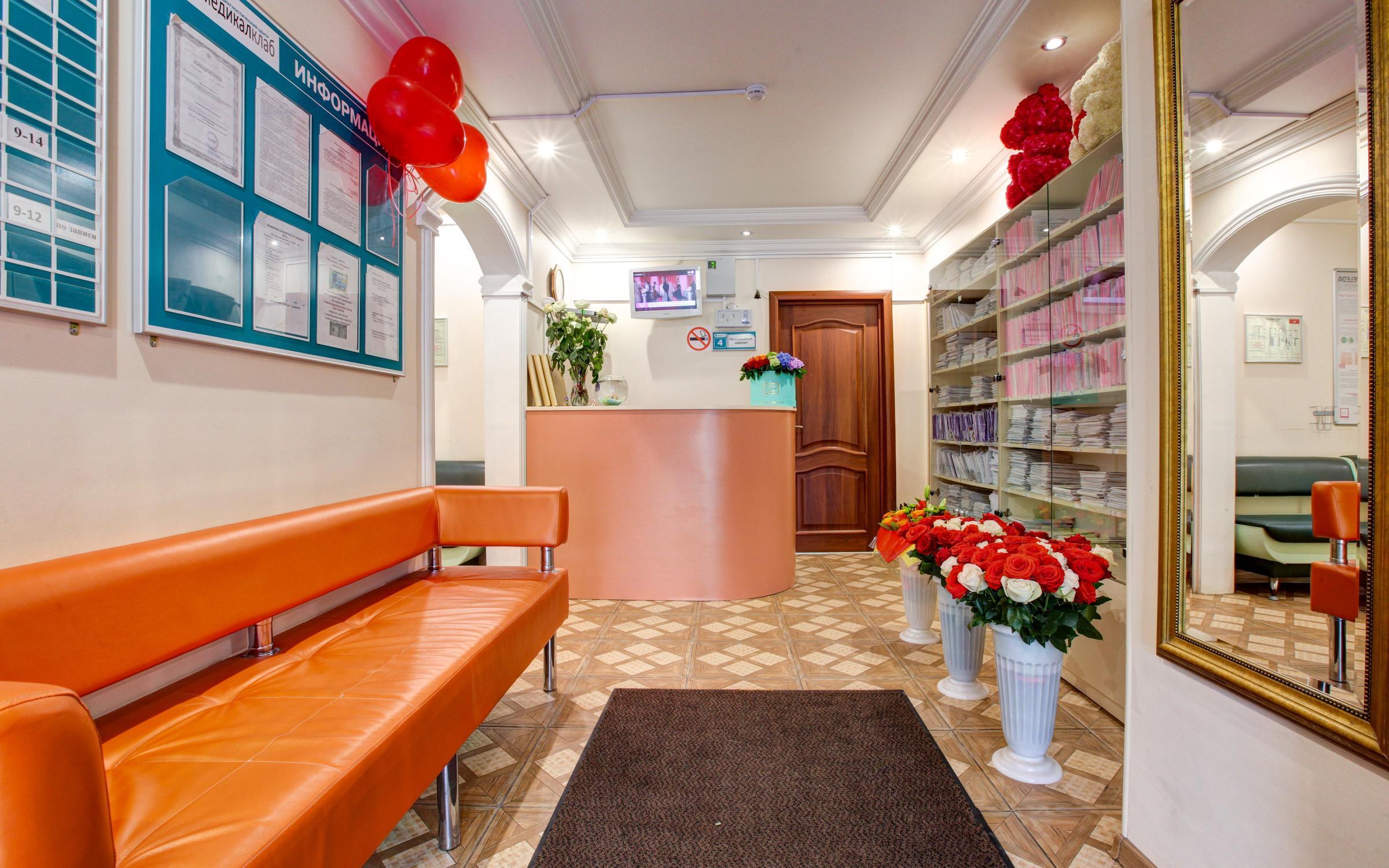 фотография Клиники МедикалКлаб на улице Генерала Кузнецова, 13