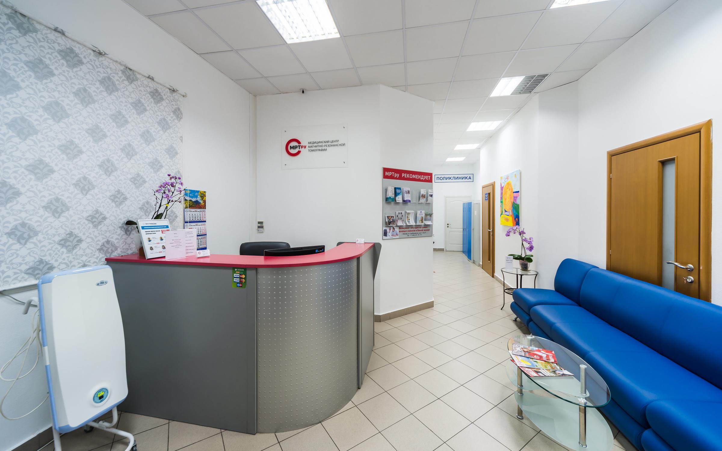 фотография Диагностического центра МРТру у метро Павелецкая