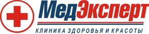 МедЭксперт, медицинские центры, Санкт-Петербург
