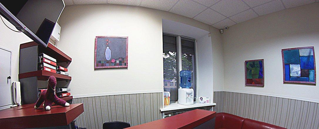 фотография Стоматологической клиники Улыбка в Московском районе