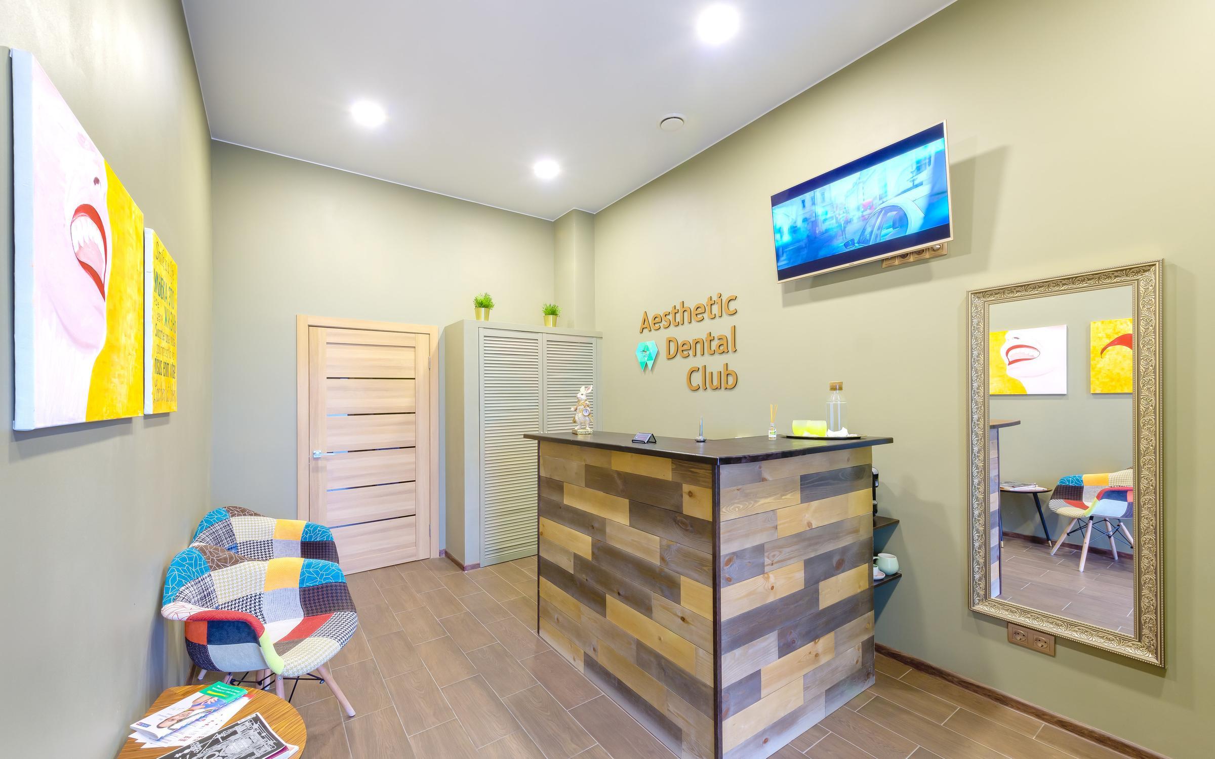 фотография Стоматологии Aesthetic Dental Club на Мебельной улице