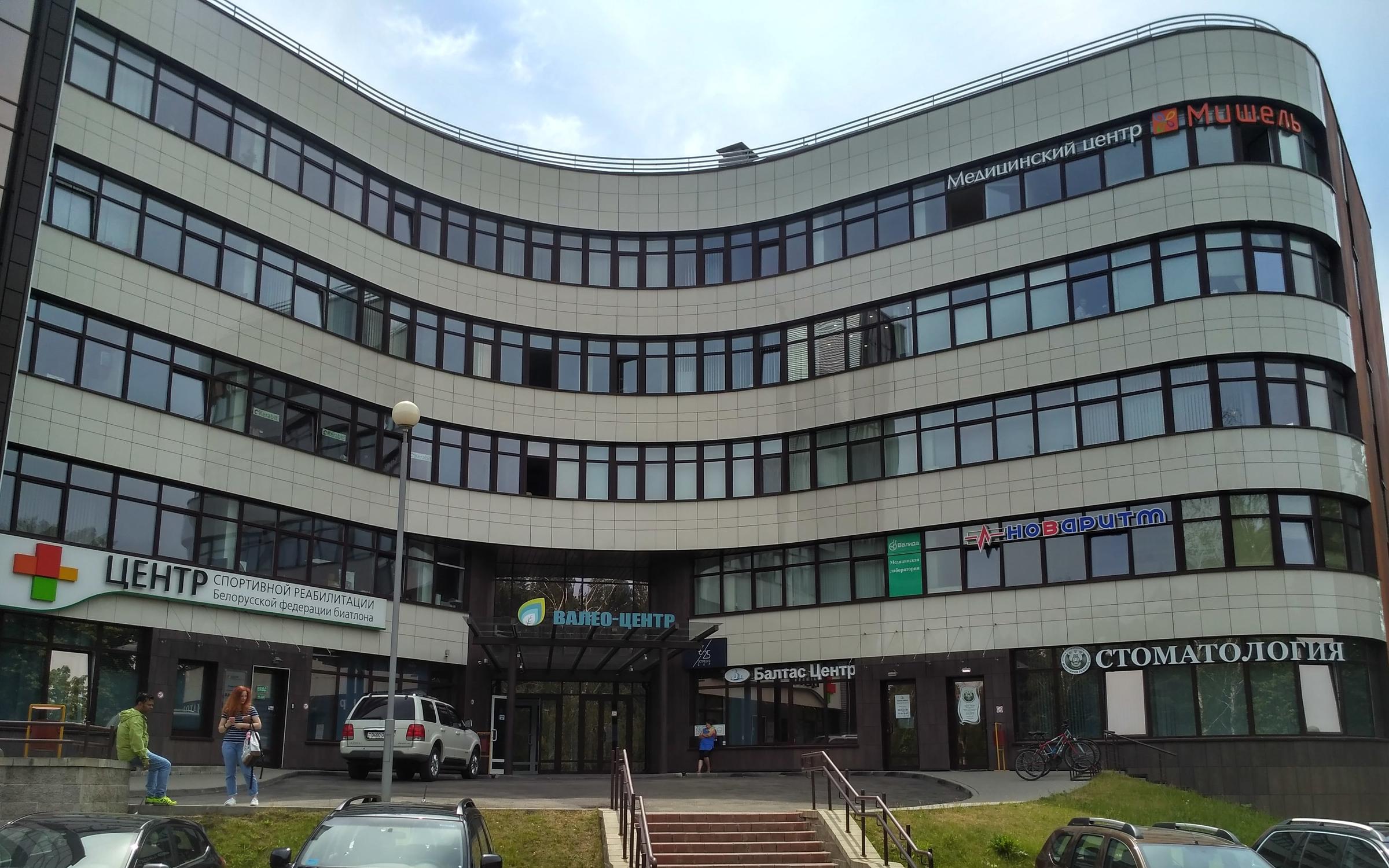 фотография Центра кардиологии и неврологии Новаритм на улице Франциска Скорины