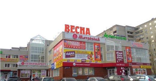 ТЦ Весна - отзывы, фото, цены, телефон и адрес, список магазинов и  заведений - ТЦ - Уфа - Zoon.ru 8c334bb8b15