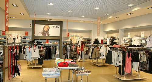 Остин Магазин Одежды