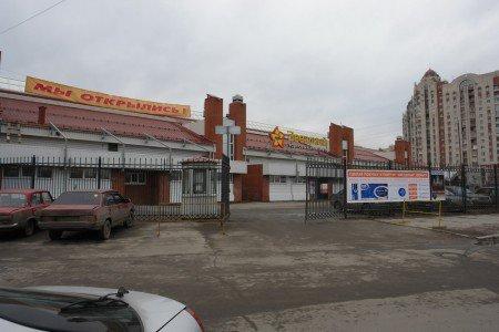 фотография Торгового комплекса Звездный на метро Звёздная