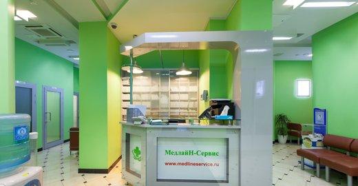 фотография Медицинского центра МедлайН-Сервис на улице Героев Панфиловцев