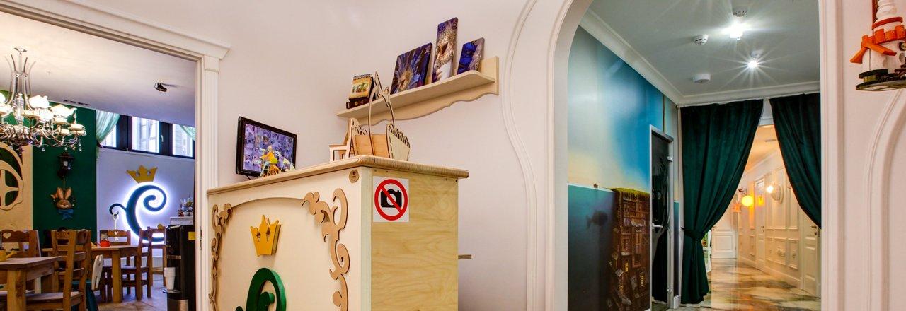 фотография Музей-театр Сказкадариум на улице Фадеева