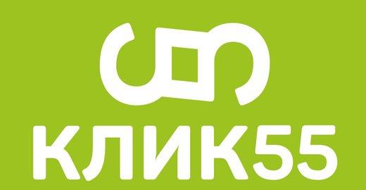 фотография Магазин выгодных покупок Клик55 на улице Перелета