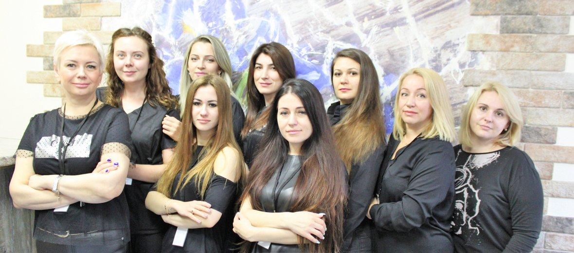 Фотогалерея - Салон красоты Хороший в Зеленограде