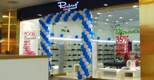 92622d5fa552 Магазин обуви Respect в ТЦ Галерея на Лиговском проспекте - отзывы, фото,  каталог товаров, цены, телефон, адрес и как добраться - Одежда и обувь ...