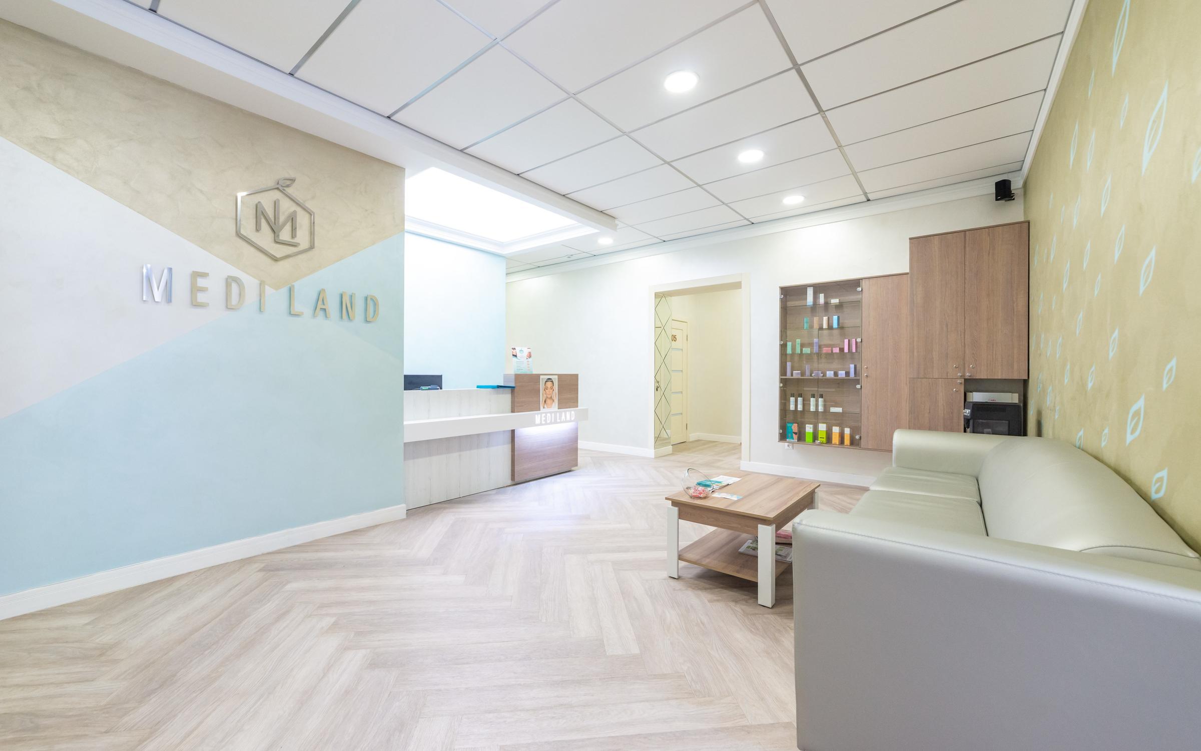 фотография Клиники лазерной медицины и косметологии Меди Лэнд